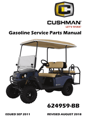 Picture of 2012 - 2016 - CUSHMAN - SM - GAS